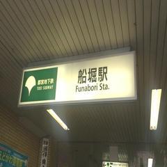 【タイムセール】月初め限定!ポイント7倍プレゼント!新宿・船堀ビジネス&観光応援!《素泊まり》