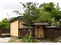 1棟貸 貸別荘くぬぎ山荘