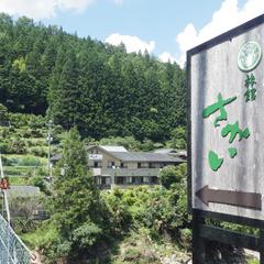 【GW限定】秘境龍神温泉を目指せ!日本三大美人湯と美食がお出迎え♪<スタンダードコース>