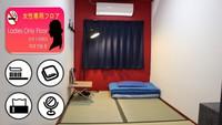 【当ホテル最安値】ツイン限定1人1,300円!★☆チェックアウト時間13時まで延長無料★☆