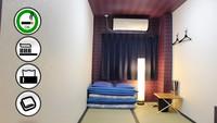 ◆喫煙フロア◆和室(3畳)