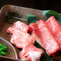 【一泊二食】山香季節の贅沢会席プラン