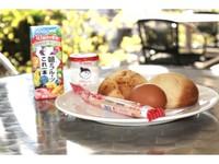 (平日)12時イン! 専用サイトでBBQ!/朝食配達/琵琶湖目の前の貸し切りコテージ/中コテージ