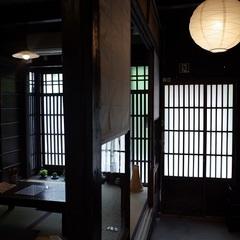 【1日1組限定*1棟貸切プラン】京町家を贅沢貸切★ご家族・グループに最適!!