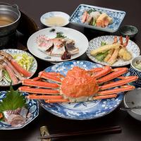 【グレードアップ】山陰の味覚・ズワイガニを贅沢にいただく「蟹三昧」コース!