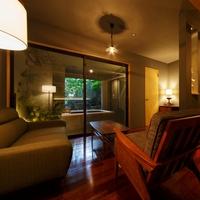 【露天風呂付き客室】お篭り感を演出したデザイナーズルーム