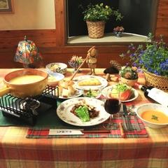 【グレードアップ】ワイワイみんなで鍋を囲んでチーズフォンヂュ♪一泊二食付きプラン【現金特価】