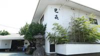 【露天付客室オープン特別価格】【-SAKURA-】新たにオープンした露天付客室が今だけお試し価格で♪