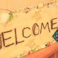 【エコ連泊プラン】3泊以上の予約がおトクに☆連泊2食付で屋久島を大満喫♪