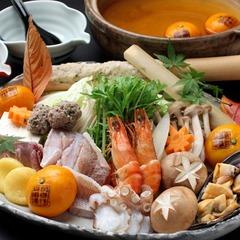 【周防大島の名物鍋】温州みかんと新鮮な魚介のお鍋を囲んで心も体もぽっかぽか◆みかん鍋会席プラン◆
