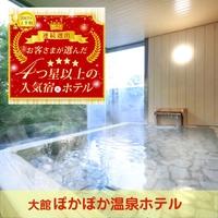 JR東日本 駅弁総選挙 「駅弁味の陣 2015」 グランプリ受賞【鶏めし弁当】2食付プラン