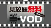 【素泊まり】 ■青森駅東口から徒歩8分 ■Wi-Fi無料接続【アパは映画もアニメも見放題】
