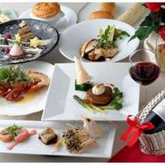 【ディナーグレードアップ】展望レストランでワンランク上のディナーコース♪2食付きディナーステイプラン