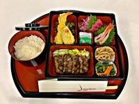 【お部屋で夕食】牛タン弁当夕食付き・ワンドリンクサービス ☆1泊2食付きプラン