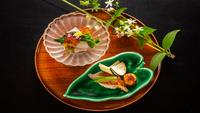【基本会席】花鳥風月を愛でながら食す、旬の味覚三昧