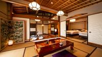 特別室【囲炉裏-irori-】[檜風呂付]贅沢な時間<禁煙>