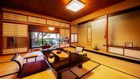 【紀文-kibun-】〜こころ落ち着く畳のお部屋〜<禁煙>