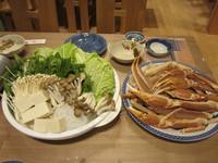 一泊二食カニすきプラン【あいたい兵庫☆お城旅】