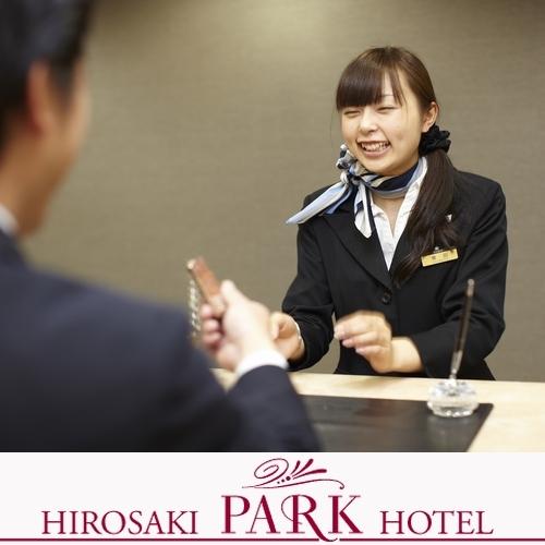 弘前パークホテル image