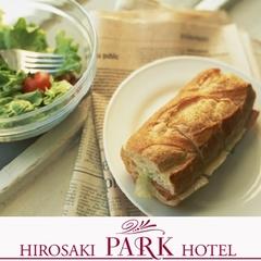 【さき楽3】☆和洋バイキング朝食付☆3日前の予約でお得に割引☆ビジネスに最適です♪