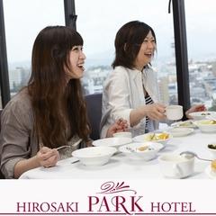 【早割りプラン14】☆朝食付☆14日前の予約でお得に割引☆ビジネスや観光に最適です♪