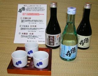 【地酒or地ビールプラン】夕食時地酒「縁喜」飲み比べセットまたは地ビール付(大人のみに適用)【味覚】