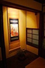 【特別価格】キャンセル不可*現金OK!!京町屋での生活を体験 (ゆったりとした畳のお部屋です)