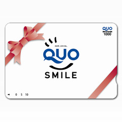 【クオ・カード1,000円×朝食付】もらってうれしい&あると便利なクオ・カード1000円