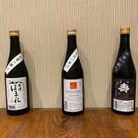 <地酒お土産付き>素泊りプラン〜日本酒王国ふくしまの地酒のお土産付