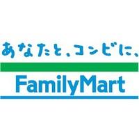 ☆朝食の購入などに便利!ファミリーマート500円分商品券付プラン☆