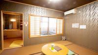 【蒼/あおい】和室6畳+専用内風呂付き(禁煙)