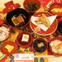 【沖縄de会席料理】国際通りで琉球舞踊&琉球会席のディナー付きプラン☆朝食なし
