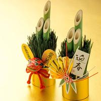 〜12/31-1/3限定★おせち料理で縁起の良い年明けを〜