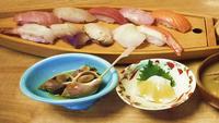 【櫻井限定!道民割】道民の方限定でお1人様5500円OFF!夕食チョイスコースプラン!【2食