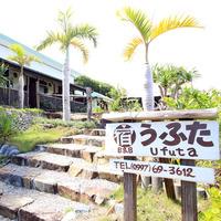 【ひとり旅×素泊まり】なんと、通常より2200円OFF!5月末までの限定プラン♪