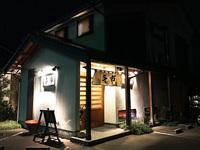 【朝食付き】夕食は金沢・能登美味しいお料理堪能お出かけプラン〜金沢駅から3駅!しかも駅前