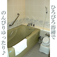 ゆったりバスルーム★洗面、トイレ、バスがセパレート★浴槽で足を伸ばしても大丈夫!!