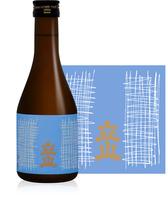【地元応援!!】富山の地酒『立山』プレゼントプラン★朝食バイキング付き★