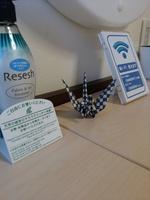 【Wi-Fi完備&朝食無料】当日限定・お値打ちプラン