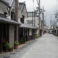 【一棟貸切・9名までOK】150平米の広々した空間を独り占め!古き良き町並みに暮らすように泊まる旅