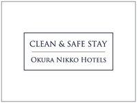 【東京都民応援キャンペーン】近場のホテルで安心・安全・お得にリフレッシュプラン♪ ★3大特典付き★