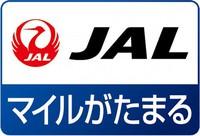 【J-SMART 200】JMB200マイル積算プラン