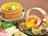 【食べて元気に!】 西和賀産のスッポンと旬の食材で楽しむ 【上級☆☆薬膳プラン】
