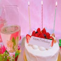 ☆【お部屋食】特別な記念日を2人で過ごされたい方へオススメ★ケーキ&写真付オリジナルワインボトル付♪