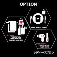 《レディースプラン》フェイスタオル+歯ブラシ+スリッパ付き!急な宿泊も安心!【朝食無料】