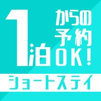 【自炊可・素泊まり】エイサーのまち沖縄市で暮らす旅☆BBQ可能なコンドミニアム