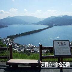 【平日限定】×【カップル】バルコニー付きの客室で過ごす海の京都旅☆2食付き