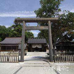 【50歳以上限定】歴史文化に触れあう大人の天橋立・伊根散策プラン☆2食付き