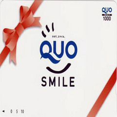 【期間限定QUOカード1000円付】最寄のコンビニでもすぐに使える!素泊りプラン