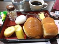 【喫煙】★謝恩プラン★朝食付♪